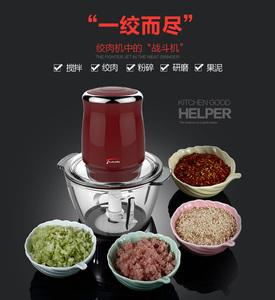 多功能绞肉机家用电动碎菜搅肉打蒜打肉机小型搅拌绞馅机