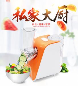 多功能切菜器电动家用土豆切丝神器果蔬沙拉机