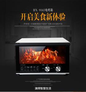 电烤箱16L双管控温烘烤烘培机烤面包