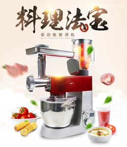 厨房机械(强力食物搅拌机)